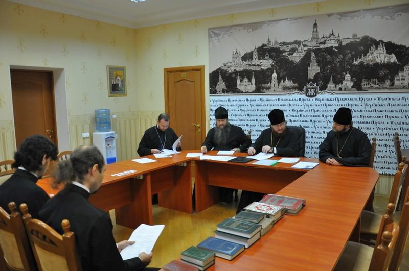В Киевской Митрополии состоялся ставленический экзамен для кандидатов на рукоположение в священный сан