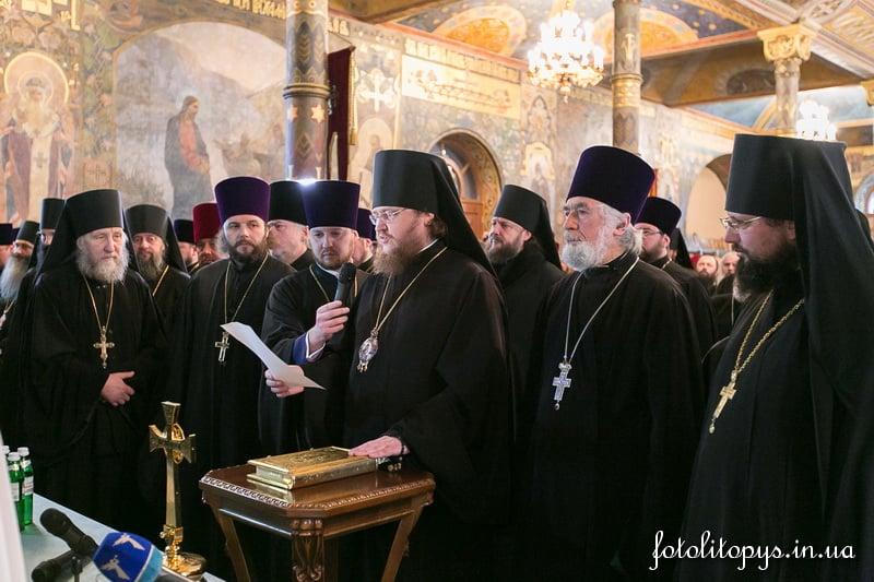 Епископ Боярский Феодосий назначен Председателем Епархиального суда Киевской епархии