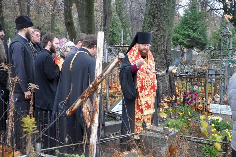 «Пам'ятайте наставників ваших» (Євр. 13, 7) – єпископ Боярський Феодосій звершив заупокійну літію на могилі протопресвітера Феодосія