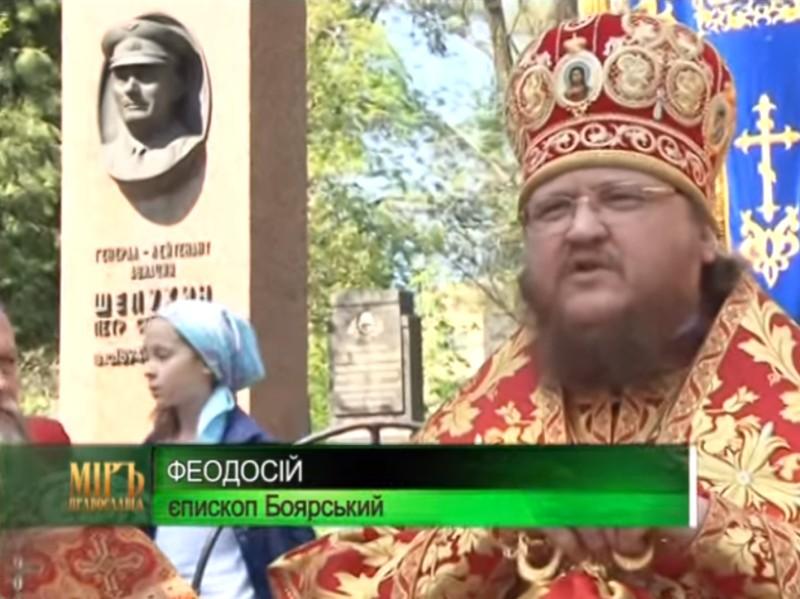 Відеосюжет телекомпанії «Глас» про святкування Дня Перемоги у Бабиному Яру та на столичному Військовому кладовищі