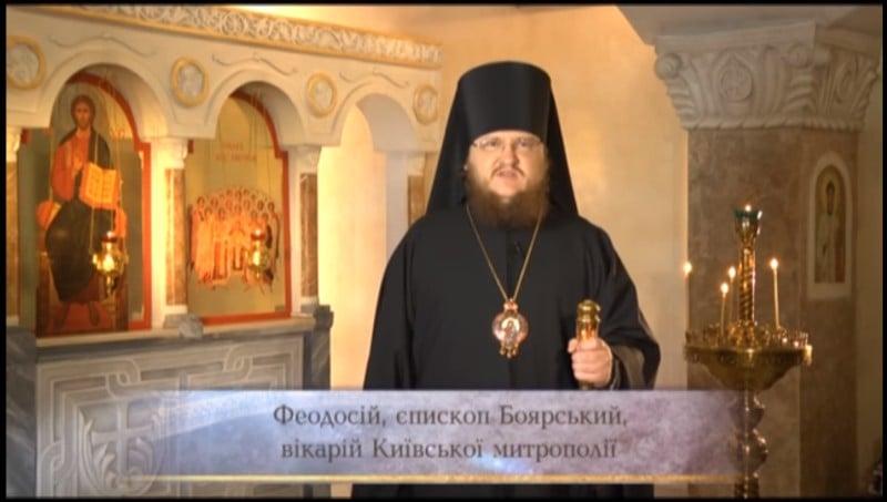 Слово єпископа Боярського Феодосія в день свята Преображення Господнього