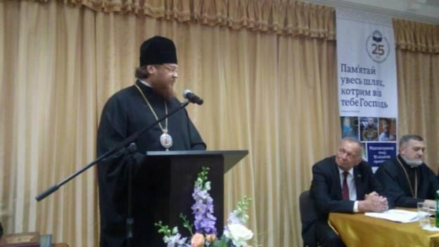 Епископ Боярский Феодосий принял участие в праздновании 25-летия Украинского Библейского общества
