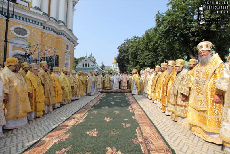 Єпископ Боярський Феодосій взяв участь в урочистостях з нагоди Дня Хрещення Русі і канонізації Іоанна Вишенського