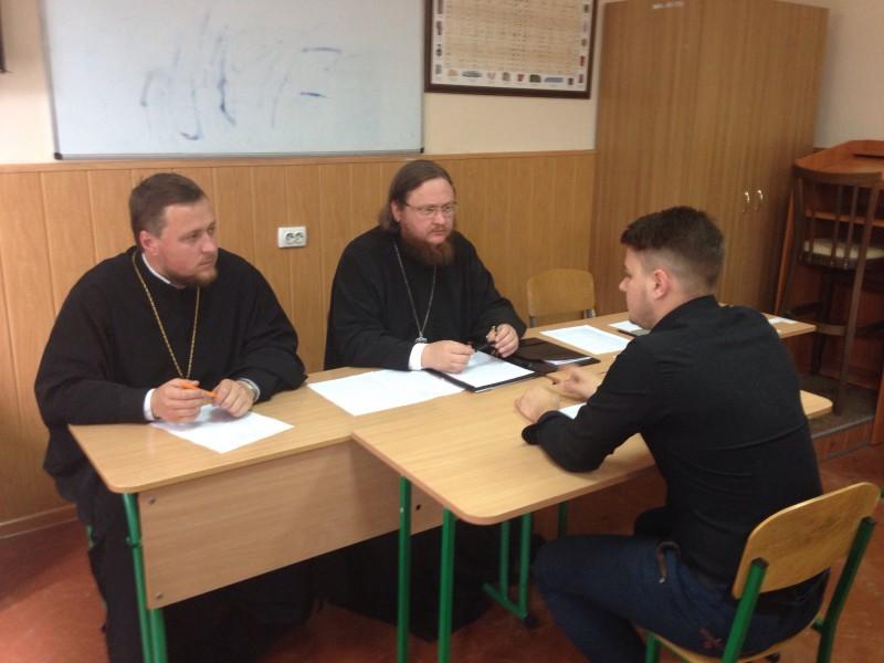 Єпископ Боярський Феодосій взяв участь у роботі екзаменаційної комісії на вступних іспитах до Київських духовних шкіл