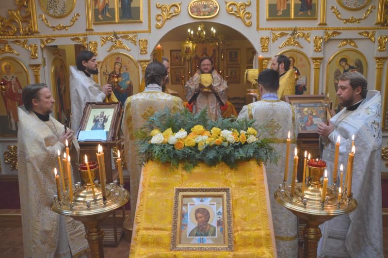 Єпископ Боярський Феодосій звершив Божественну Літургію в м.Страсбурзі (Франція)