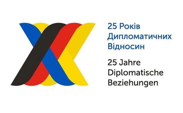 Єпископ Боярський Феодосій взяв участь у святкуванні річниці встановлення дипломатичних відносин між Україною та Німеччиною