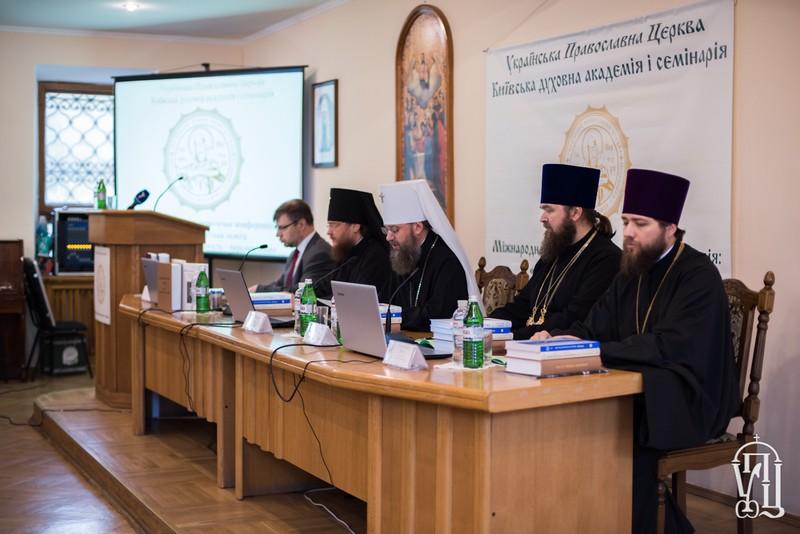 Архієпископ Боярський Феодосій взяв участь у IX Міжнародній науково-практичній конференції КДАіС