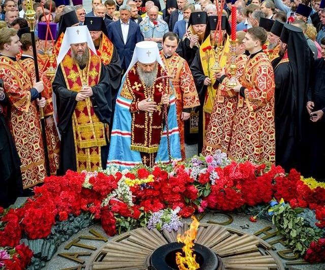 Архиепископ Боярский Феодосий вместе с Предстоятелем УПЦ вознес молитвы за упокой жертв Великой Отечественной войны (+ВИДЕО)