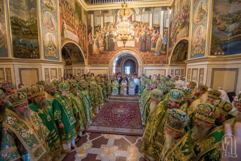 Заява архієреїв Української Православної Церкви, які взяли участь у архієрейській нараді 25 червня у Києво-Печерській Лаврі