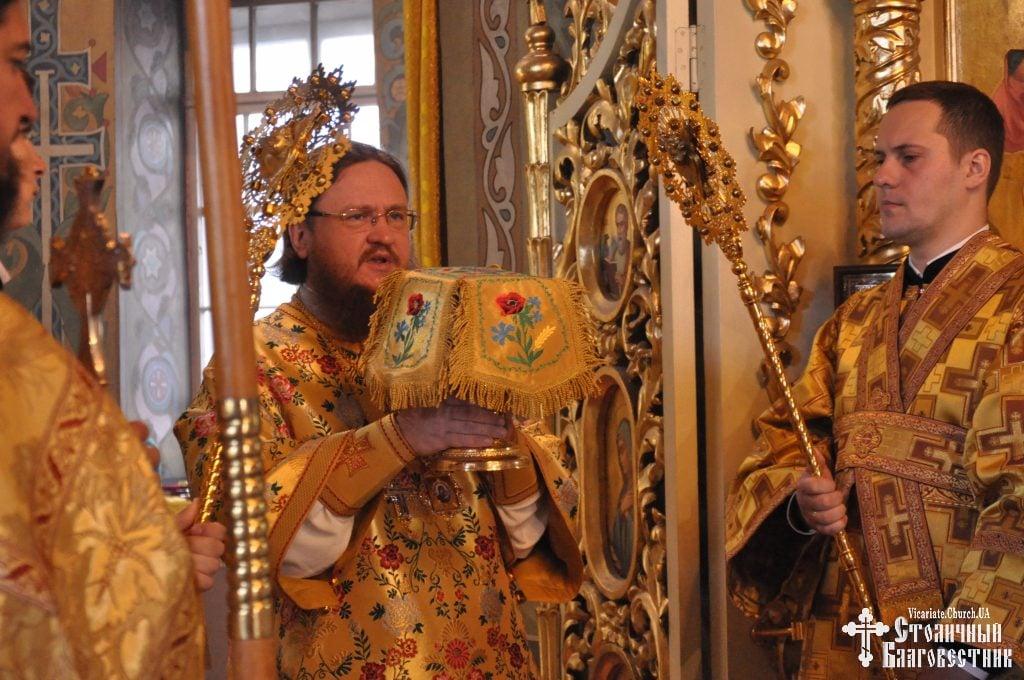 Архієпископ Боярський Феодосій звершив Літургію у Неділю 2-гу після П'ятидесятниці