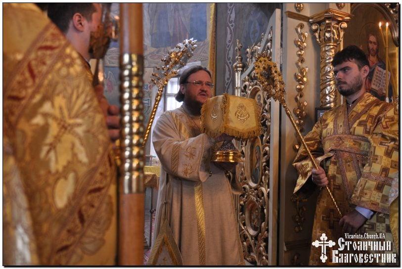 Архієпископ Боярський Феодосій звершив Літургію у Неділю 3-тю після П'ятидесятниці