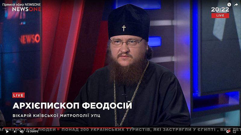 Архиепископ Феодосий в «Субъективных итогах» с Вячеславом Пиховшеком