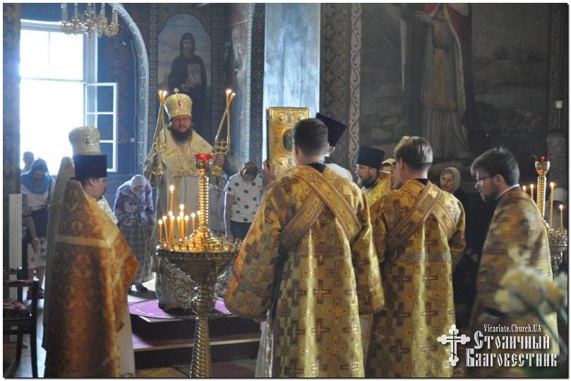 Архієпископ Боярський Феодосій звершив Літургію у Неділю 8-му після П'ятидесятниці