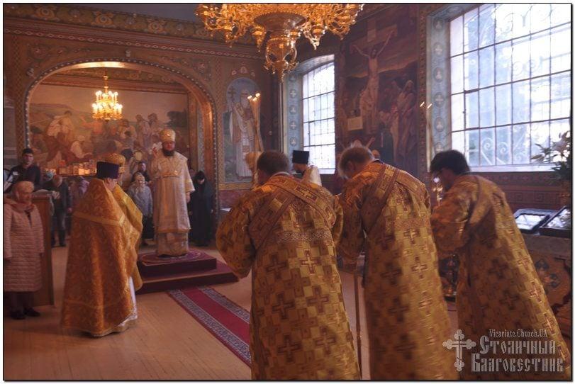 Архієпископ Феодосій звершив Літургію у Неділю 17-ту після П'ятидесятниці