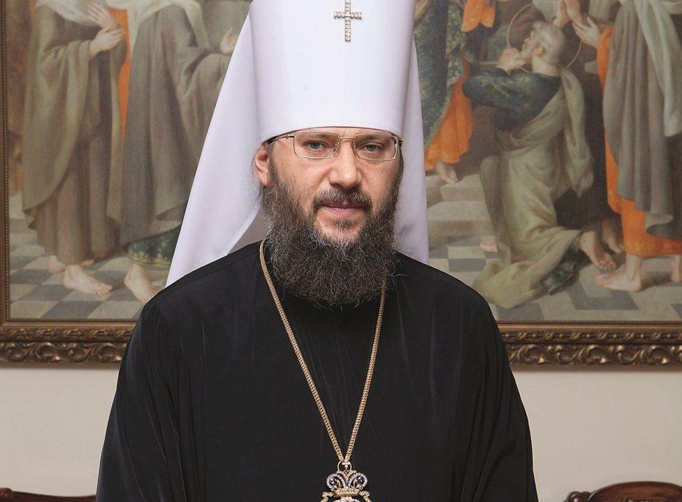Комментарий Управляющего делами УПЦ по поводу решения Синода Константинопольского Патриархата от 11 октября 2018 года