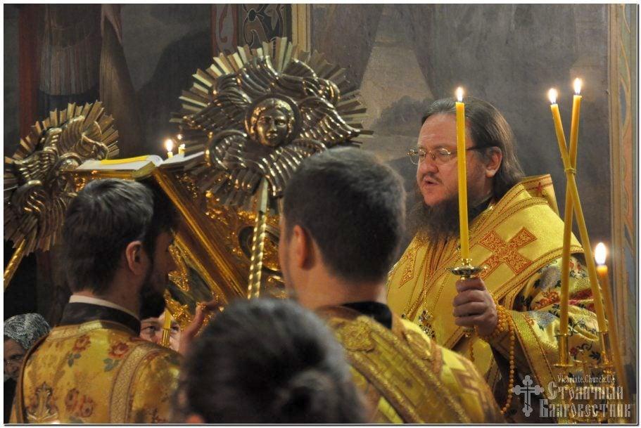Архієпископ Феодосій звершив всенічне бдіння напередодні Неділі 25-ї після П'ятидесятниці