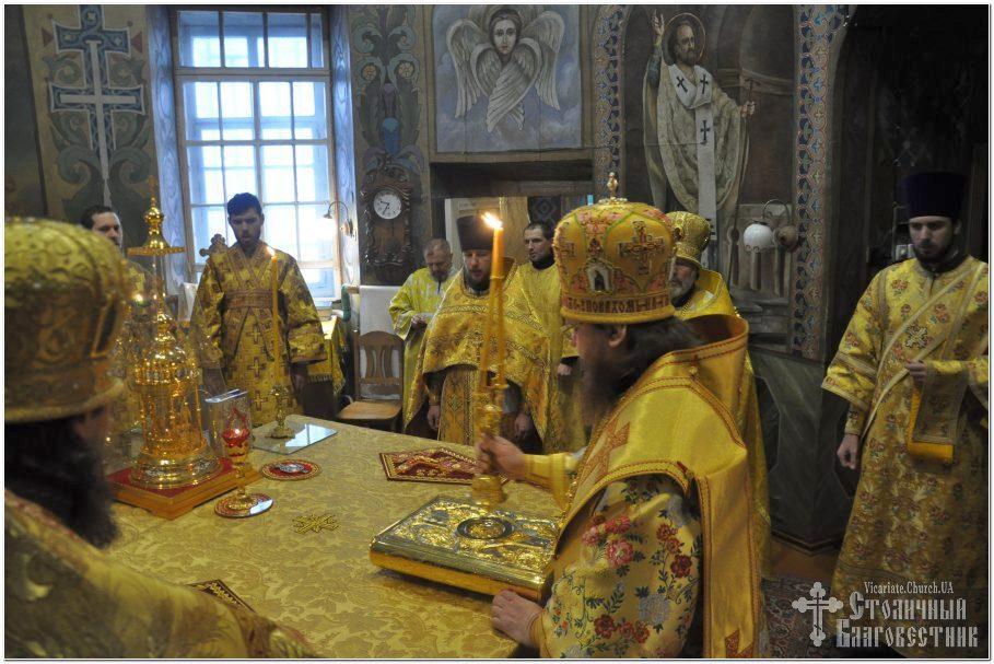 Архієпископ Феодосій звершив Літургію у Неділю 26-ту після П'ятидесятниці