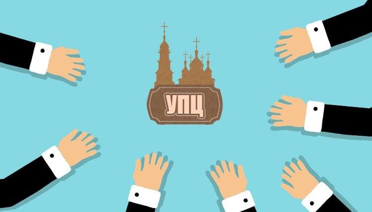Юридичні поради щодо запобігання захопленню храмів та перепідпорядкування парафій УПЦ іншим релігійним конфесіям (+ВІДЕО)