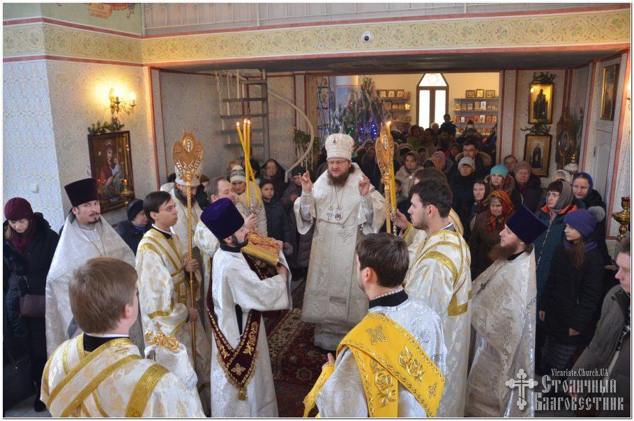 Архієпископ Феодосій звершив Літургію у Неділю 33-ю після П'ятидесятниці (+ВІДЕО)