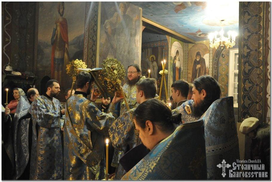 Архієпископ Феодосій звершив всенічне бдіння напередодні свята Стрітення