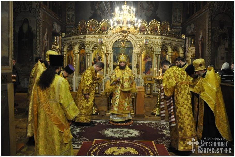 Архієпископ Феодосій звершив всенічне бдіння напередодні Неділі 36-ї після П'ятидесятниці