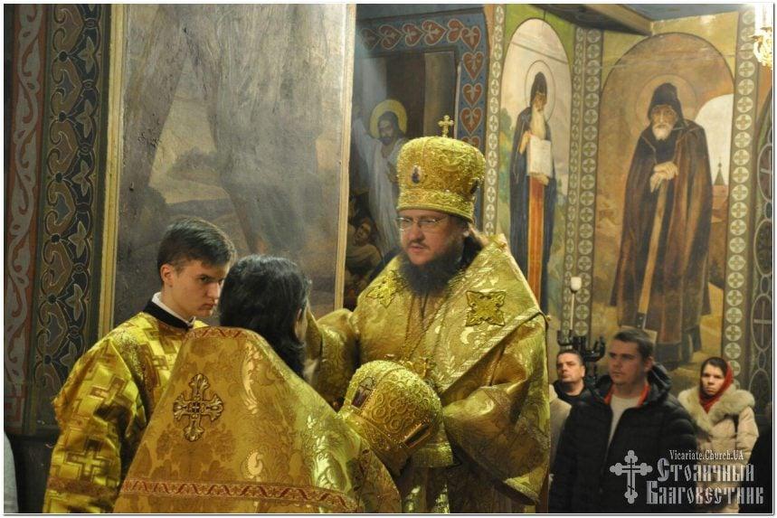 Архієпископ Феодосій звершив всенічне бдіння напередодні Неділі 37-ї після П'ятидесятниці