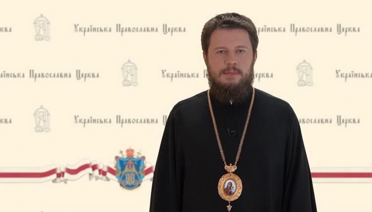 Українська Православна Церква звернулася до ООН і ЄС у зв'язку з масовими порушеннями прав віруючих
