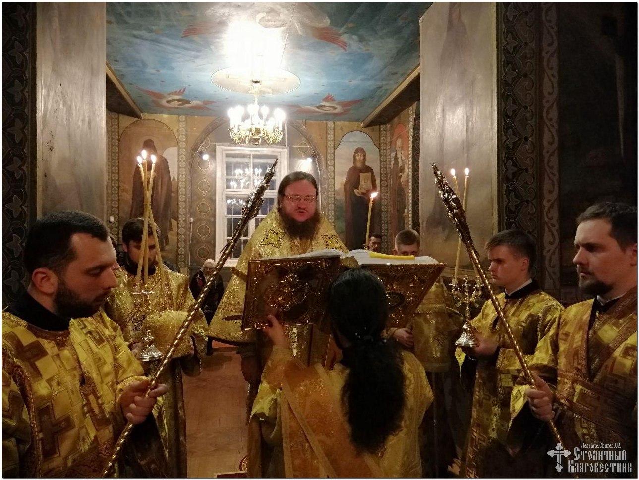 Архієпископ Феодосій звершив всенічне бдіння напередодні Неділі сиропустної