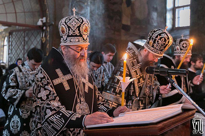 Великопостное послание Предстоятеля УПЦ и благословение паствы на особый молитвенный подвиг ради мира в Украине (+ВИДЕО)