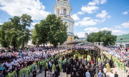 Архієпископ Феодосій співслужив Предстоятелю у день пам'яті його небесного покровителя (+ВІДЕО)