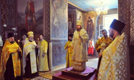 Архиепископ Феодосий совершил всенощное бдение накануне Недели 1-й по Пятидесятнице