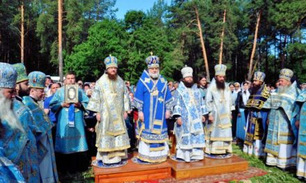 Архієпископ Феодосій взяв участь в урочистостях Конотопської єпархії (+ВІДЕО)