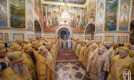 Архиепископ Феодосий сослужил Предстоятелю УПЦ на праздничной Литургии в Успенском соборе Киево-Печерской Лавры (+ВИДЕО)