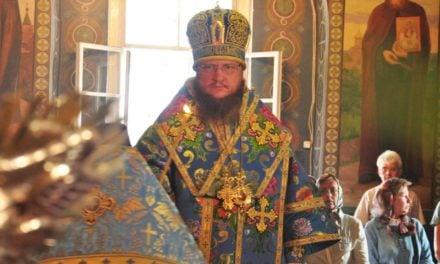 Архиепископ Феодосий совершил всенощное бдение накануне праздника Успения Пресвятой Богородицы