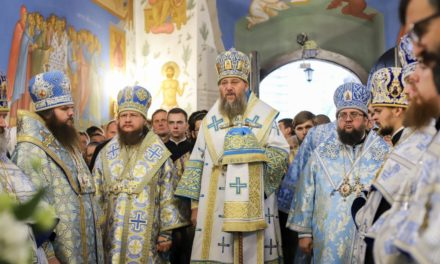 Архієпископ Феодосій взяв участь у всеношній напередодні престольного свята в храмі Київської духовної академії (+ВІДЕО)