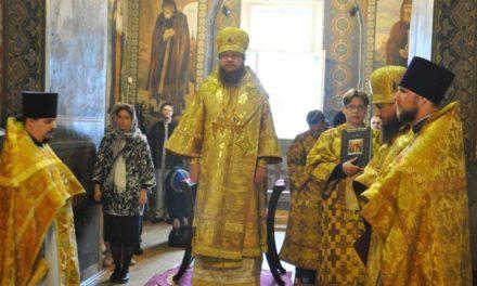 Архієпископ Феодосій звершив Літургію у Неділю 14-ту після П'ятидесятниці