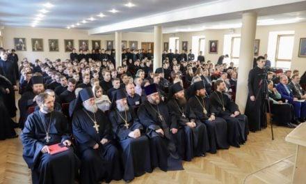 Архиепископ Феодосий принял участие в Международной конференции в Киевских духовных школах