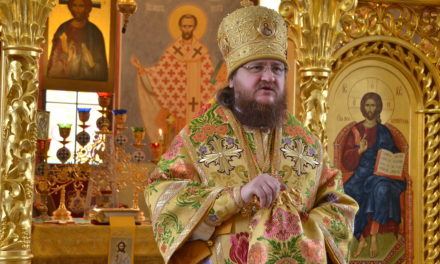 """Abp. Feodosiy (Snigirov). """"IF THE PHANAR CONTINUES TO SYSTEMATICALLY SPLIT ORTHODOXY, THEN ANYTHING CAN HAPPEN"""""""