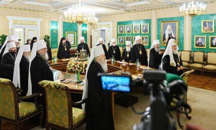 Заявление Священного Синода Русской Православной Церкви о ситуации в Элладской Православной Церкви