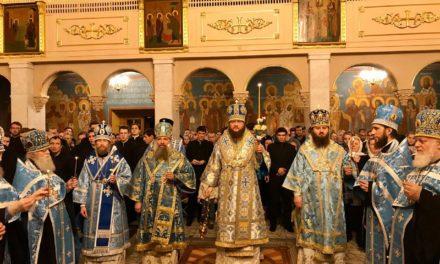 Архиепископ Феодосий возглавил всенощное бдение в академическом храме Московской духовной академии