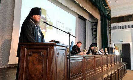 Архиепископ Феодосий выступил с докладом на научной богословской конференции «Современное православное духовничество»