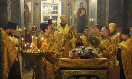 Архієпископ Феодосій звершив всенічне бдіння напередодні Неділі 24-ї після П'ятидесятниці