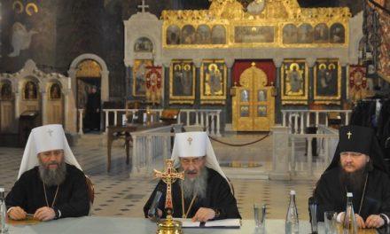 Архиепископ Феодосий принял участие в ежегодном епархиальном собрании Киевской епархии