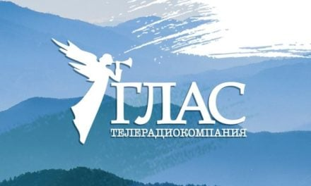 Відеосюжет телеканалу Глас про зустріч киян з архієпископом Феодосієм