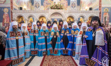 Архиепископ Феодосий сослужил Предстоятелю УПЦ и принял участие в архиерейской хиротонии новоизбранного викария Черниговской епархии (+ВИДЕО)
