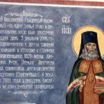 Архієпископ Феодосій і єпископ Сильвестр звершили Літургію і освячення розписів в столичному Свято-Введенському Обиденному храмі (+ВІДЕО)