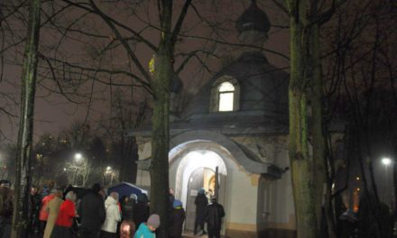 Архиепископ Феодосий возглавил ночную Литургию в день престольного праздника в Свято-Спиридоновском храме