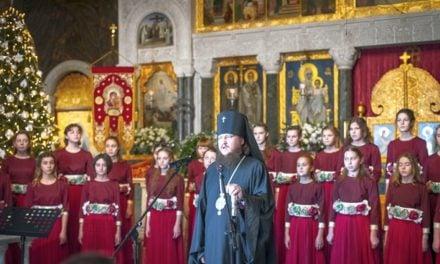 Архієпископ Феодосій відкрив ІХ Всеукраїнський фестиваль колядок і щедрівок у Києво-Печерській Лаврі