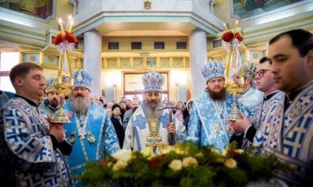 Архиепископ Феодосий сослужил Предстоятелю УПЦ в храме Рождества Христова Северного киевского викариатства (+ВИДЕО)