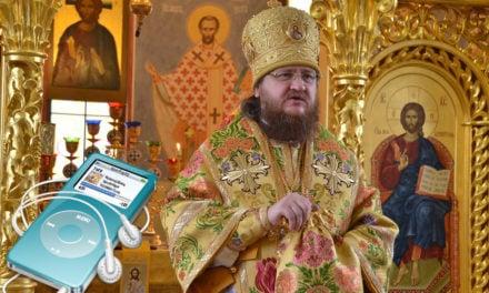 Підбірка проповідей архієпископа Феодосія в Неділі після Пасхи
